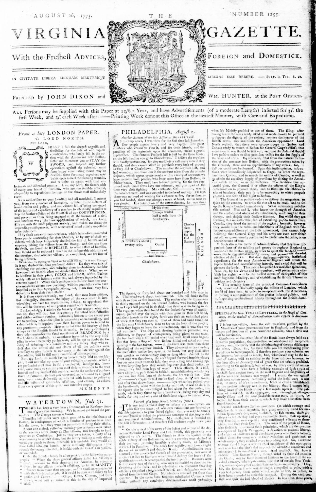 Eyewitness-Account-and-Map-of-the-Battle-of-Bunker-Hill-Virginia-Gazette-August-26-1775