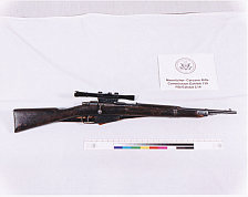 FBI-Photo-of-Oswald-Mannlicher-Carcano-rifle-thumbnail