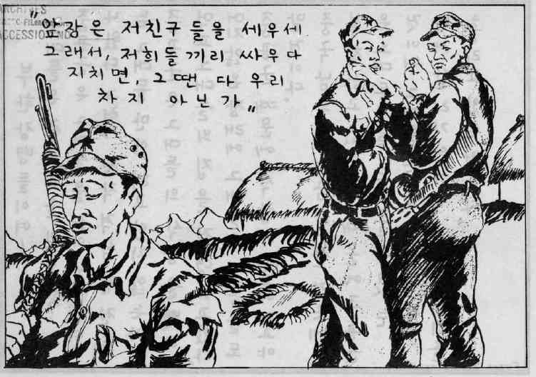 Korean War Propaganda Leaflet 8123 Korean Bearing Brunt of the Fighting