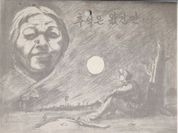 Korean War Propaganda Leaflet 8155 Autumn Festival